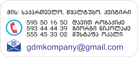 contact-info